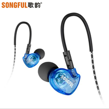 S1 Original Earphone Memory Arc Flexible Wearing Sport Music Earpiece 3.5mm Wired Earbuds Stereo Headset Free Answer Control(China)
