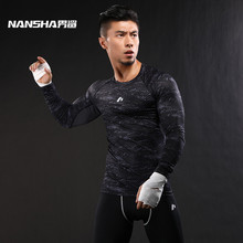 Buy NANSHA Men's Compression Shirt Camouflage Crossfit Fitness T Shirt Tights Bodybuilding Workout Tops Base Layer Male Clothing for $8.99 in AliExpress store