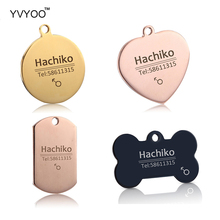 YVYOO Free engraving Stainless steel Pet cat dog collar accessories dog ID tag customized tag name telephone B06