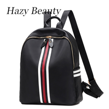 Hazy beauty New striped women waterproof backpack super chic lady shoulder bags easy fashion girls school bags classical DH820