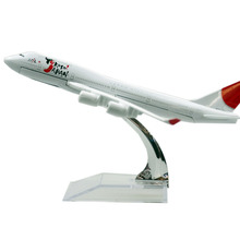 Japan  Airways Boeing 747  16cm airplane models child Birthday gift plane models toys Free Shipping