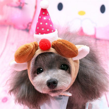 DogLemi 1Pc Cute Puppy Dog Christmas Cap Pet Supplies Dog Cat Hat Teddy Dog Headbands Christmas Hat Pet Costume Accessories