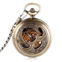 Vintage Antique Chinese Mascot Phoenix Design Hollow Mechanical Hand Winding Pocket Watch Men Women Special Gift Bronze Pendant(China)