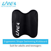 LANE4 NEW Double-Used EVA Swimming Kickboard kick board. Slight Flexible Ergonomic Shape Non-Absorbent Water Resistance(China)