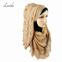 LESIDA Lace Cotton Muslim Hijab Pins Underscarf Caps Islam Scarf Women Shawl Solid Color Head Scarf Wrap Wholesale 180*75CM 5003(China)