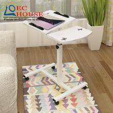 Chao Z lazy bed notebook desk comter with simple land mobile lifting bedside table FREE SHIPPING