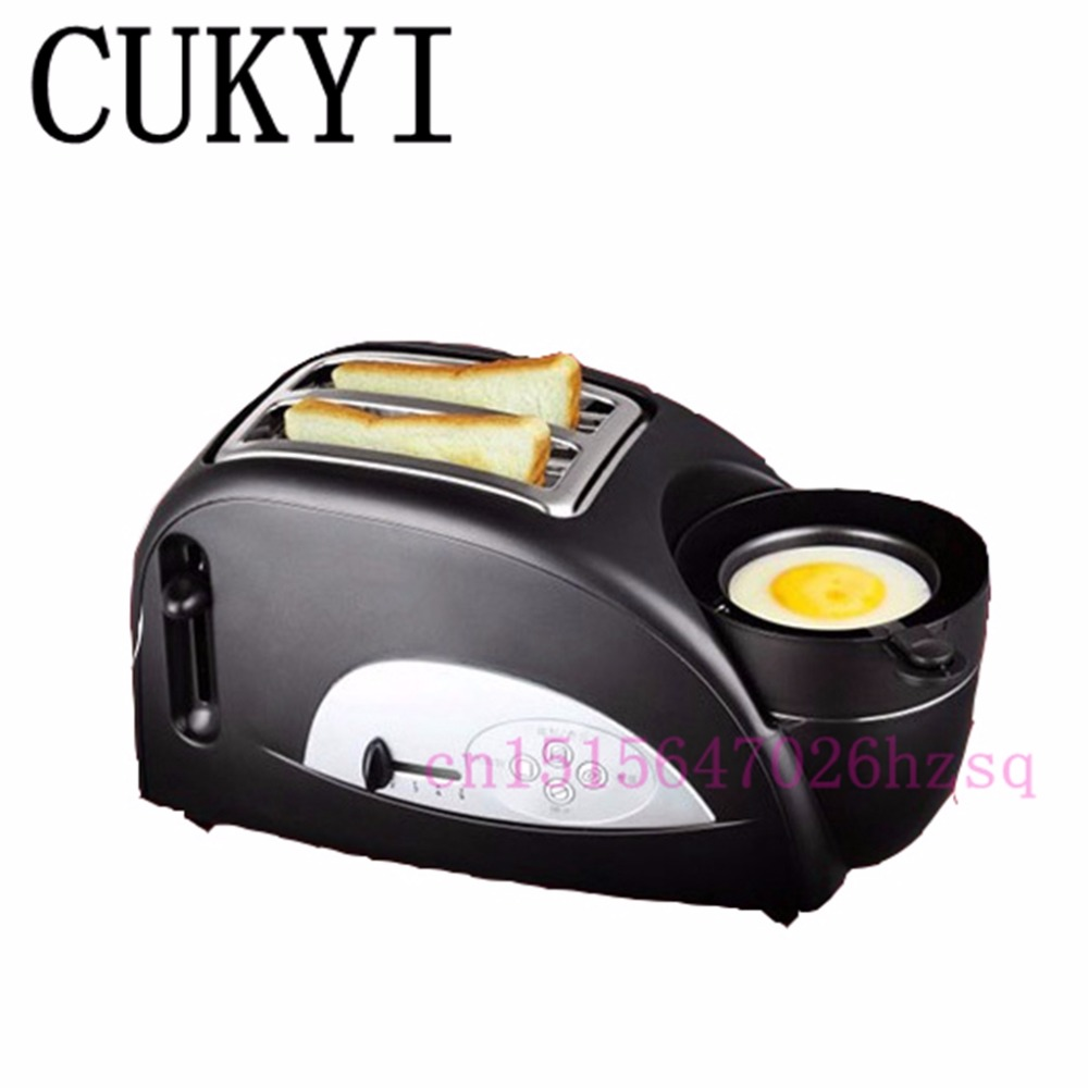 CUKYI Toaster Household automatic multifunctional breakfast machine Baking bread egg boiler steaming meat  stainless liner<br>
