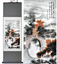 Traditional Chinese   landscape art  painting Chinese traditional art painting China ink painting  fashion painting