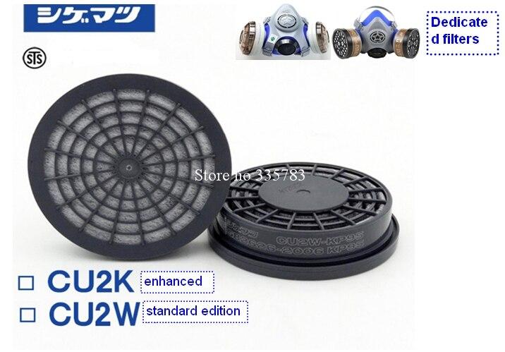 2PCS mascara de gas filtro CUK2K/CUK2W superfine fiber gas mask filter Filter element Toxic gases Protection cartridge<br><br>Aliexpress