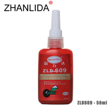 ZHANLIDA 609 50ML Cylindrical Retainer Locking Adhesive Rubber Metal Anaerobic Adhesive High Strength Green Glue
