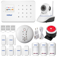 App remote controller Wireless wifi HD IP camera GSM sms call Home Alarm System Smart Home Burglar Security fire smoke detector