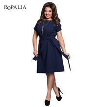 6XL Large Size 2017 Summer Dress Big Size Casual Office Dress Blue Red Green Straight Dresses Plus Size Women Clothing Vestidos(China)