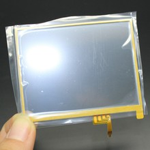 20PCS Touch Screen Digitizer Bottom Glass Replacement Parts For Nintendo 3DS XL LL - white