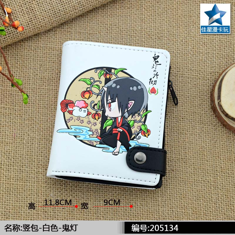 Anime Hoozuki No Reitetsu PU Short White Zero Wallet/Coin Purse with Interior Zipper Pocket<br><br>Aliexpress