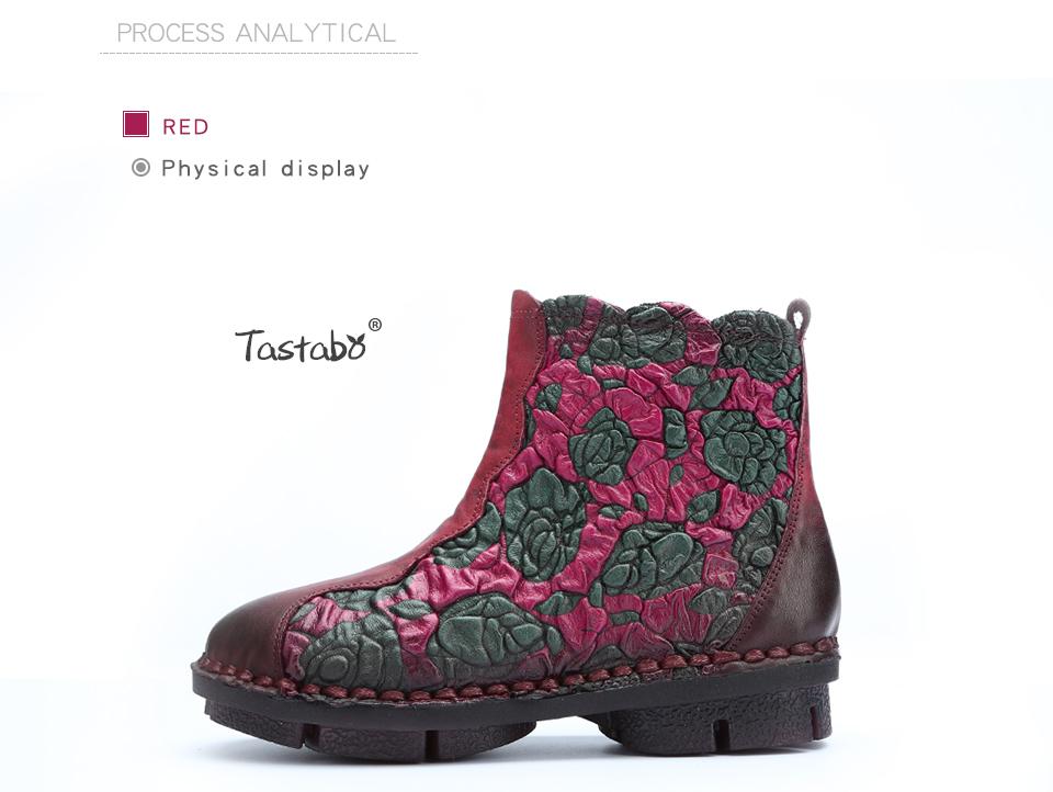 Lillelised vintage saapad nahast