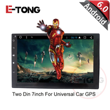 7inch Universal Car DVD Super Screen Android6.0 Special Car Radio mulitmedia PC Player Car GPS For Universal Car GPS(China)