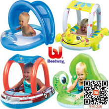New Arrival  Bestway Uv Genuine Uv Sunshade Seat Baby Sunscreen Seat Swim Ring Bag Mail  Inflatable Games