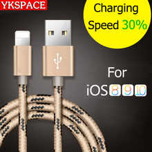 Braided Wire 0.25M 1M 2M 3M Data Sync fast 2A Charger USB Cable Adapter Cables For iPhone 6 7 6s plus 5 5s iPad 3 4 Air2 IOS