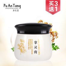 Puan Tang palm Ointment Khan herpes hand, foot and chapped hands peeling blisters itch Liriodendron wind ringworm barb