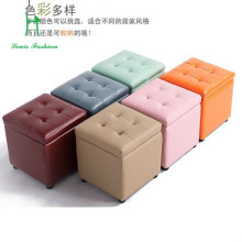 PU leather stool storage box feet square stool stool for children and adults with cloth shoes sofa stool stool