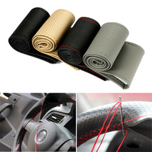 Anti-slip Breathable Artificial Leather DIY Car Steering Wheel Cover Case With Needles and Thread Car styling Accessories 38cm