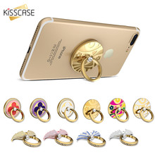KISSCASE Bling Phone Holder 360 Degrees Finger Ring Kickstand For iphone 6 6S 7 Plus Xiaomi mi6 Huawei P9 Light P10 For Samsung