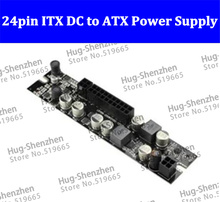 DC DC ATX PSU 12V 250W Pico ATX Switch Pico PSU 24pin MINI ITX DC to Car ATX PC Power Supply For Computer