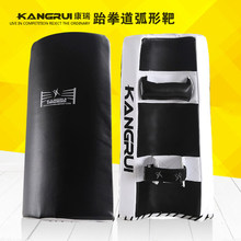 Brand Men Women Kick Boxing Pad Taekwondo MMA Boxe Punching Pad TKD Training Gear Sanda/Fighting/ Muay Thai/Karate Foot Target