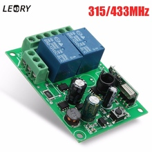 LEORY 2 Ch Wireless Relay RF Remote Control Switch DC 12V 220V 10A 315 /433MHz Smart Home Heterodyne Receiver Top Quality(China)