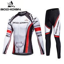 Buy 2017 AZD65 Pro Team Specialized Cycling Jersey Set Long Sleeve Maillot Ropa Ciclismo Clothing Men Summer Cycling Jersey Custom for $24.95 in AliExpress store