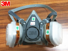3M 6200 gas mask 7 Piece Suit Respirator with 3M 6001 Suitable for use Anti-Fog Haze Pesticide Painting Spraying(China)