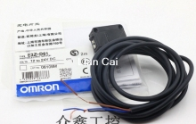 Free shipping Intelligent sensor distance module with light reflection OMRON sensor OMRON photoelectric switch E3Z-D61