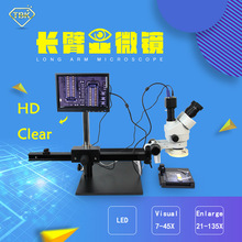 BGA Microscope Best Multi-function Long Arm Move Electronic Digital Display 7-45x Zoom Operating CPU Maintenance Tools TBK 45L