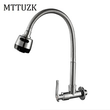 Free Shipping!In wall mounted Copper kitchen faucet. fold expansion. DIY kitchen sink tap.Washing machine shower faucet 1pcs/lot(China)