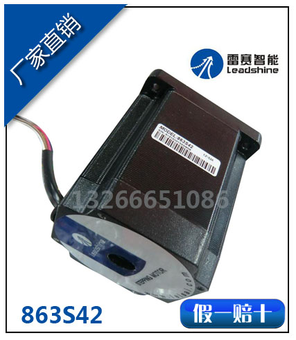 The new three-phase stepper motor 863S42 ultra-stable<br><br>Aliexpress