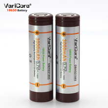2 PC. new original for LG 18650HG2 3000 mAh 3.6 V lithium 18650 20A continuous discharge dedicated to the electronic cigarette b(China)