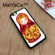 "MaiYaCa russian matryoshka doll New For iPhone 7 Case 4.7"" Protect Case Cover Shockproof Rubber Hard Phone Cases Coque"