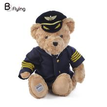 Teddy Air Force Bear Toy Kids Good Stuff Stripes Uniform Pilot Dressed