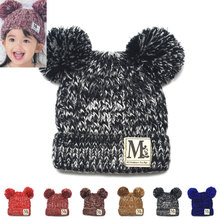Moeble New Fashion Baby Girls Boys Beanie Hats Kids Children Dual Ball Knit Sweater Cap Hats Winter Warm Knitted hats H765(China)