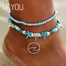 Buy IF YOU 1pc Waves Starfish Foot Ankle Bracelet Jewelry Women Summer Beach Green Bead Stone Girl Leg Charm Anklet Foot Jewelry for $1.42 in AliExpress store