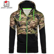 John'S Bakery 2017 New Fashion Hoodies Brand Men Camouflage Sweatshirt Malemen'S Sportswear Hoody Hip Hop Autumn Winter Hoodie 0(China)