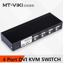 MT-VIKI 4 Port Quad DVI KVM Switch with Audio, USB Mouse & Keyboard, Auto Hotkey Switch 4 PC 1 Monitors MT-2104DL