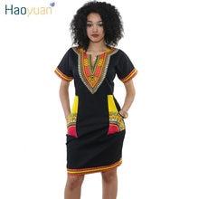 HAOYUAN Sexy Dashiki Dress 2018 Summer Vintage Print Vestidos Plus Size  African Dresses For Women Clothing 779504da105e