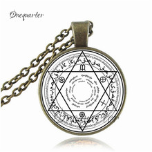 Colorful Pentagram Necklaces Magic Circle Glass Dome Pendant Charms Wiccan Silver Plated Statement Chain Necklaces Lucky Jewelry