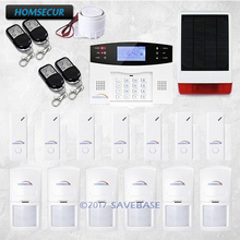 HOMSECUR Wireless Burglar Alarm GSM Intruder House Sentry With Solar Flash Siren ( Support ES / DE / FR / EN / RU voice)(China)