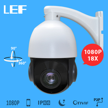 LEF 1080P MINI HD High Speed PTZ Dome IP Camera 2.0MP Outdoor 18X ZOOM CCTV Security Video Surveillance Camera ONVIF 60M IR