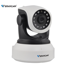 Home Security camera two way voice motion detection smart IP camera, with 15 preset position, IP Cam for babycare