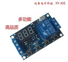 6-30V Relay Module Switch Trigger Time Delay Circuit Timer Cycle Adjustable(China)