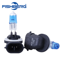 2pcs/lot  881 H27W/2 H27 Super Bright Xenon White 12V Fog Headlight Halogen Light Bulb 27W Car Head Lamp H27 5500K - 6000K