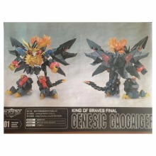 "action figure plastic model kits toy anime figures - Genesic GaoGaiGar from ""The King of Braves GaoGaiGar Final"" W/ Inner Frame(China)"